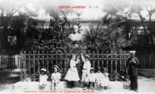 Городской сад, памятник В.П. Скаржинскому, 1904 г.