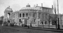 Оперный театр, ул. Ланжероновская, фотограф Жозеф Даву, 1919 г.