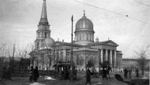 �����-�������������� �����, �������� ����� ����, 1919 �.