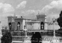 Одесса. Курорт Куяльник. Летний театр. 1968 г.