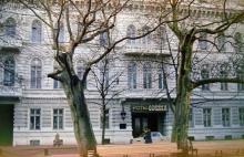Гостиница «Одесса» («Лондонская») на Приморском бульваре