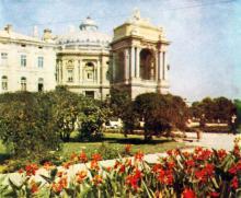 Оперный театр ночью, фото Людмилы Ковалевой, 3 мая 1969 г.