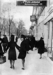 Ул. Дерибасовская, 23, 1943 г.
