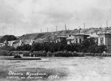 Куяльницкий курорт, 1950-е годы