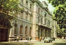 Почтовая открытка, 1964 г.