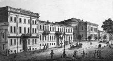 Литография по рисунку худ. В. Вахренова, 1870-е гг.