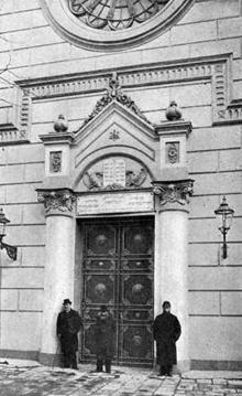 Ул. Еврейская, вход в Главную синагогу, 1901 г.