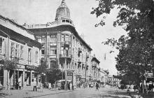 Одесса. Улица Карла Маркса. Почтовая карточка. 1920-е гг.