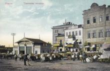 Одесса. Таможенная площадь. Почтовая открытка. По штемпелю 1913 г.