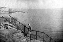 В Аркадии, 1937 г.