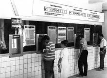 В кассах кинотеатра «Одесса»