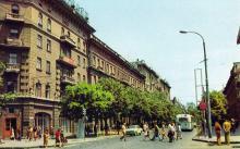 Дерибасовская (угол К. Маркса), 1981 г.