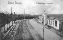 Александровский парк (парк Шевченко), 1910 г.