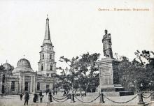 Одесса. Памятник Воронцову на Соборной площади. Открытое письмо