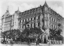 Одесса. Дом Либмана. Открытое письмо