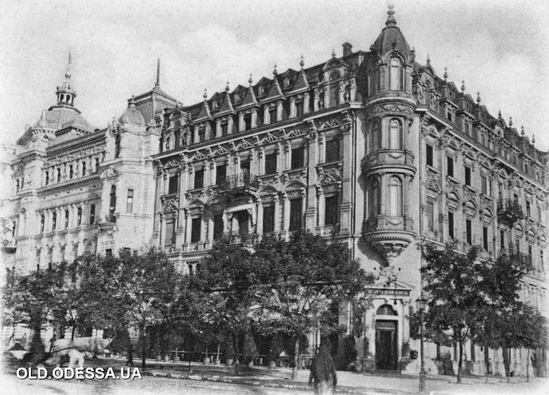 Картинки по запросу Одесса Дом Либмана