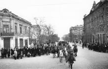 Ул. Дерибасовская, 1944 г.