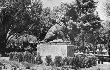 ������, 1943 �.
