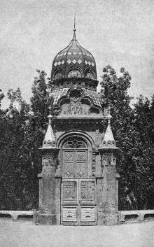Ул. Канатная, 81, угловой парадный вход в «Приют для привилегированных» (на месте админздания облсовета), 1890-е годы