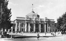 Одесса. Вокзал. Почтовая карточка, фото А. Вайсмана, 1961 г.