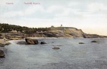 «Золотой берег», 16-я ст. Большого Фонтана, 1900-е годы