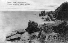Берег в районе 10-й Фонтана, 1900-е годы