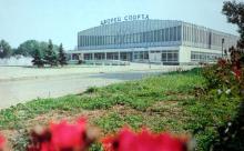 Дворец спорта, 1981 г.