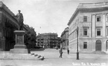 Одесса. Пл. К. Маркса. Почтовая карточка, 1930-е годы