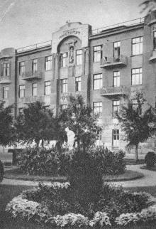 Лермонтовский курорт. Бальнео-физиотерапевтический институт. Почтовая карточка. По дате на письме 1929 г.