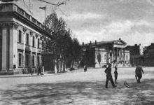 Одесса. Площадь Коммуны, Исторический музей и здание Совета. Почтовая карточка. 1930-е гг.