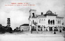 Французский бульвар угол Кирпичный переулок, дом А.И. Макареско, конец XIX века