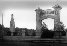 Французский бульвар, ворота «Южно-Русского общества виноделия Генрих Редерер в Одессе», 1910-е годы