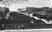 Потемкинская лестница, 1959 г.