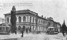 Старопортофранковская, 2-я Мариинская гимназия (бывший завод мороженого), почтовая открытка
