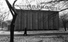 Летний кинотеатр «Парус», 1970-е годы