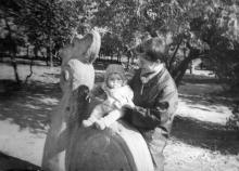 В дендропарке им. В.И. Ленина, 1969 г.
