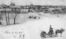 Одесса. Куликово поле. Открытое письмо. По подписи 1899 г.