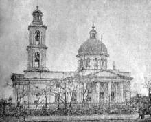 Петропавловская церковь, 1900 г.