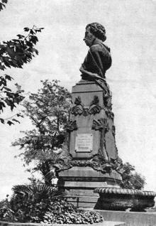 Памятник Пушкину, начало 1950-х годов