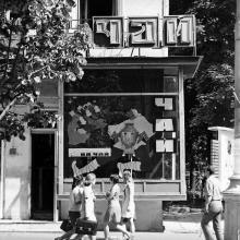 Ул. Дерибасовская, 1971 г.
