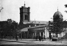 Римо-католическая церковь, светопечать С.В. Кульженко