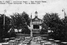 Памятник  Э.С. Андреевскому, фотография из оригинального фотоальбома Оррина Уайтмана, 1917 г.