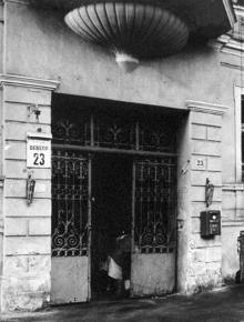 Ул. Бебеля (Еврейская), 23, начало 1990-х годов