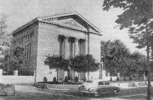Технологический институт имени И.В. Сталина. Фото в справочнике «Одесса», 1957 г.
