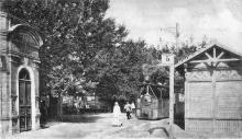 Хаджибейский лиман, станция трамвая у парка, почтовая открытка