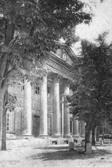 Одесса. Экскурсионная база и Музей XVIII века. Почтовая карточка. 1930-е гг.