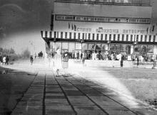 Кинотеатр «Москва» в парке им. Горького. Одесса. 1970-е гг.