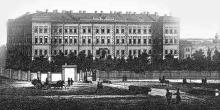 Одесский институт благородных девиц