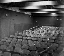 Кинотеатр «Одесса», Красный зал
