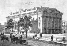 Городской театр, гравюра